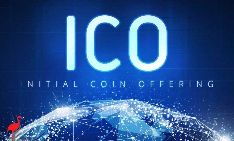 عرضه اولیه ارزهای دیجیتال ICO