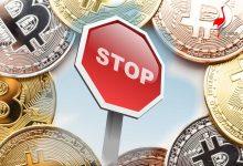 ممنوع شدن ارز دیجیتال